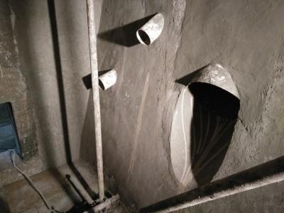 Refractory Boiler Furnace